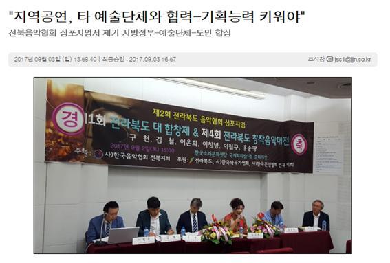 전북중앙신문.jpg